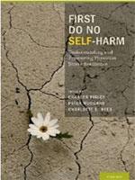 First, Do No Self-Harm